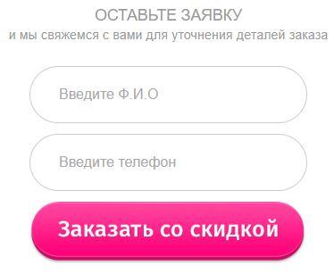 Где можно купить в Великом Новгороде видеорегистратор neoline x cop 9100s